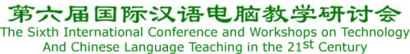 Banner image stating The Sixth International Conference and Workshops on Technology and Chinese Language Teaching in the 21st Century in both Chinese and English.