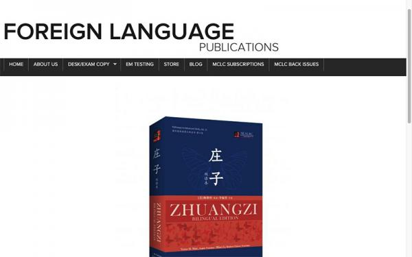Screenshot of the Foreign Language Publications website