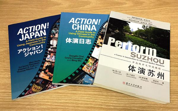 3 examples of publications available for students