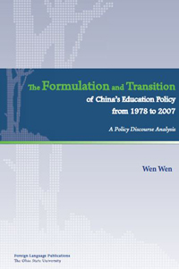 The Formulation and Transition of China's Education Policy from 1978 to 2007