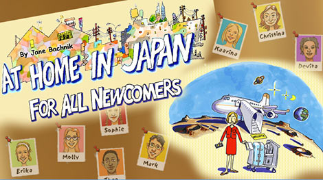 At Home in Japan for all newcomers cover.
