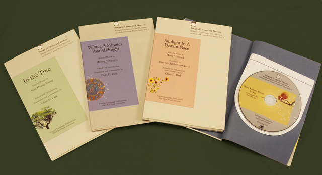 Sample training books and CDs.